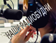 nashi_radiobudni-2021_01_18.jpg