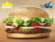 news_2016_03_16_burger.jpg
