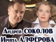 news_2017-02-06-zadzviaryma.jpg