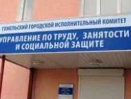news_2017-12-28-upravlenie_po_trudu-tv.jpg