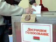 news_2018-02-13-dosrochnoe_golosovanie.jpg