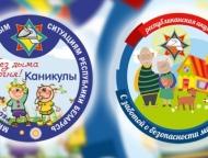 news_2019-06-04-logotip_bez_dyma.jpg