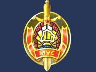 news_2019-06-11-logotip_mvd.jpg