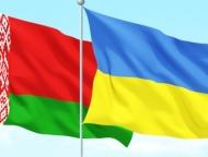 news_2019-10-04-flagi_belarusi_i_ukrainy.jpg