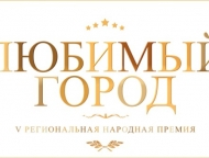 news_2019-12-12-logotip.jpg