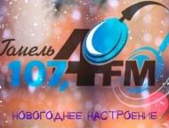news_2019-12-12-novogodnee_nastroenie.jpg