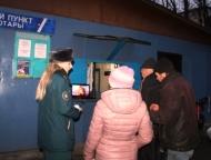 news_2020-01-15-profilakticheskaya_beseda.jpg