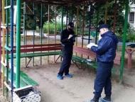 news_2020-07-14-na_meste_proisshestviya.jpg
