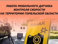 news_2021-04-26-radar.jpg