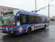 news_2021-05-24-trolleybus.jpg