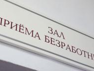 news_2021-07-13-zal_priema_bezrabotnyh.jpg