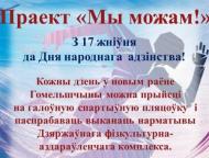 news_2021-08-12-my_mozham.jpg
