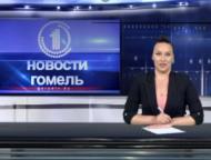 news_2021-09-17-novosti.jpg
