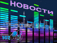 news_2021-09-19-novosti.jpg