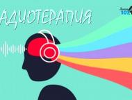 radioterapiya-2021-03-03.jpg