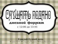 slushat_podano_2016_02_13.jpg