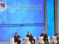 news_2018-10-26-1-y_forum_regionov_b_i_u.jpg