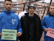 news_2019-11-14-molodezhnaya_akciya.png