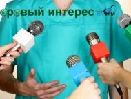 news_2020-04-02-zdorovyy_interes.jpg