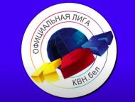news_2021-02-25-kvn.bel_.jpg