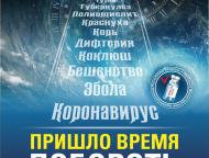 news_2021-04-09-vakcinaciya.jpg