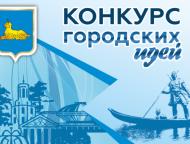news_2021-04-15-gomelideynyy.png