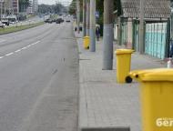 news_2021-05-04-ulica.jpg