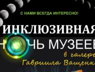 news_2021-05-12-noch_muzeev-21.jpg