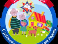 news_2021-07-06-akciya-logotip.png