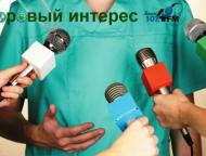 news_2021-07-06-zdorovyy_interes.jpeg