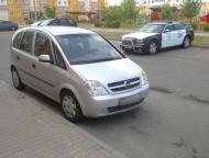 news_2021-07-21-mesto_proisshestviya.jpg