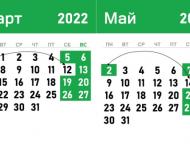 news_2021-10-13-perenos.jpg