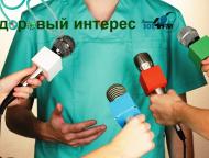 zdorovyy_interes_2020-10-29.jpeg